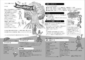 20130310matsuri_naka