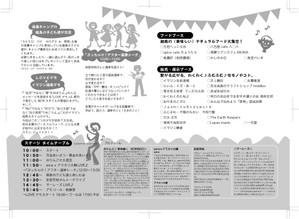 20131014matsuri_naka